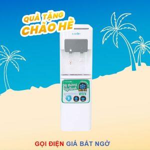 Cay Nuoc Karofi Hc16 Chao He
